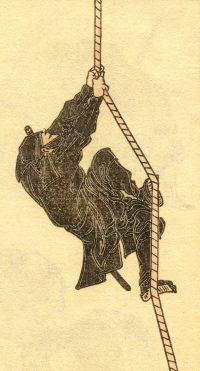 Desenho de ninja feito pelo artista Katsushika Hokusai